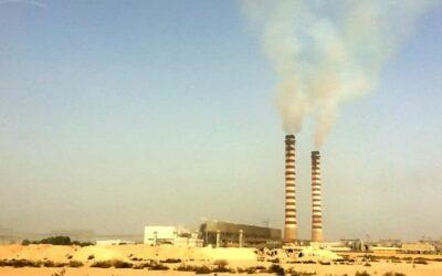 CASES – Shuqaiq power station